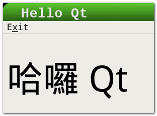 Hello qt runtime.png