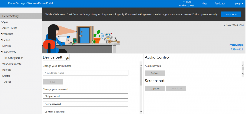 Windows device portal rs5.png